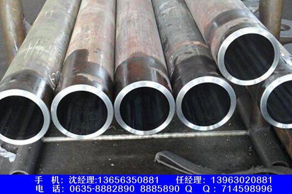 四川省甘孜藏族泸定县小口径精密无缝管供应