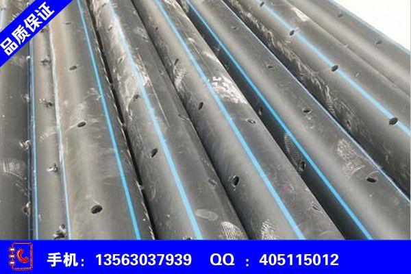 黑龙江双鸭山尖山pvc打孔管技术要求