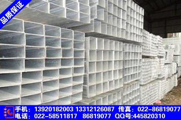 江西省上饶市信州区镀锌方管油漆