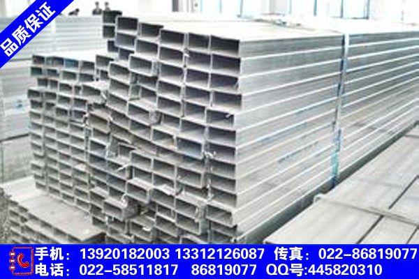 广西壮族自治区北海市铁山港区热镀锌方矩钢管规范
