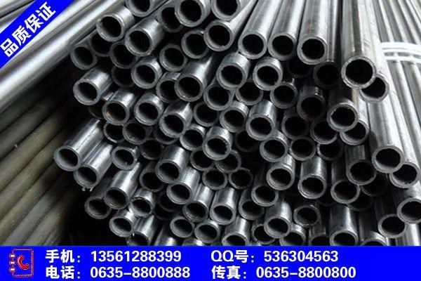 辽宁省抚顺市清原满族自治县精密钢管市场价