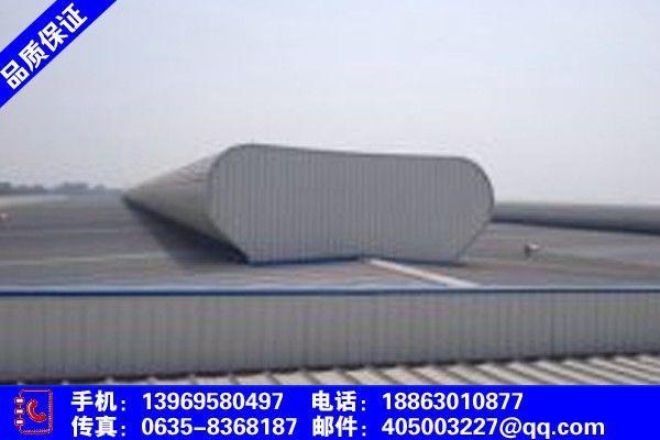 四川甘孜藏族九龙通风天窗厂家