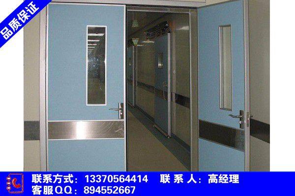 黑龙江大庆肇源铅门是什么门