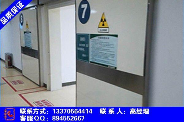 广西壮族自治区桂林市平乐县CT室防护门
