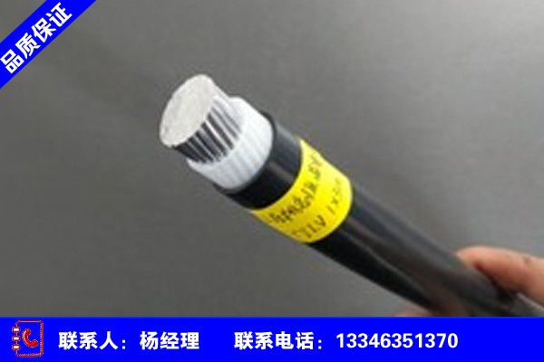 黑龙江佳木斯汤原预分支电缆材料单
