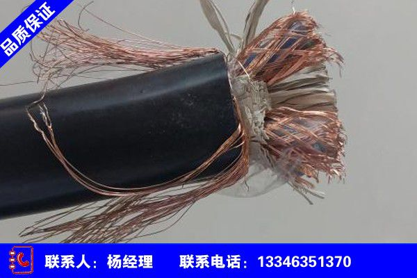 黑龙江大庆红岗预分支电缆的编码