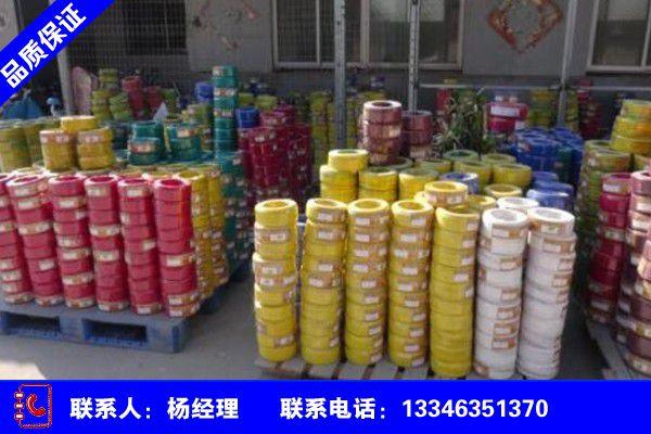 黑龙江鸡西鸡冠预分支电缆的含量