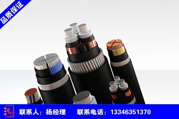 黑龙江牡丹江海林预分支电缆的电压降