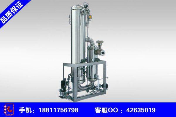 江西宜春奉新多效蒸馏水机预热器
