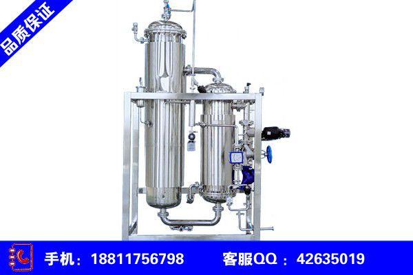 上海浦东新纯蒸汽发生器参数