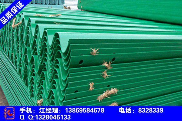 黑龙江鸡西虎林护栏板价格