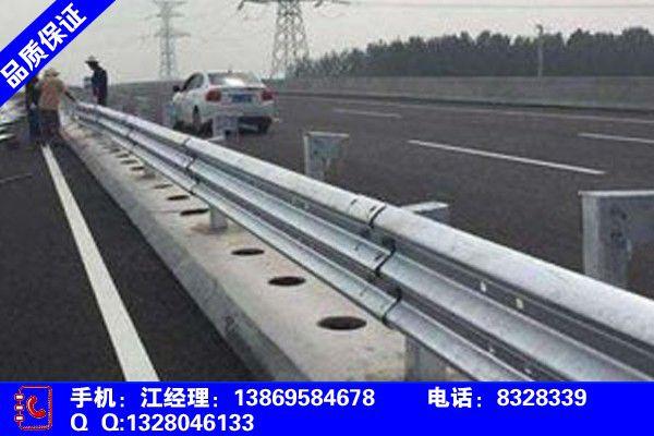 江苏南京高淳高速护栏