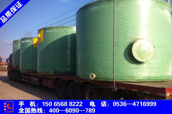 廣西壯族自治區桂林市全州縣玻璃鋼設備罐