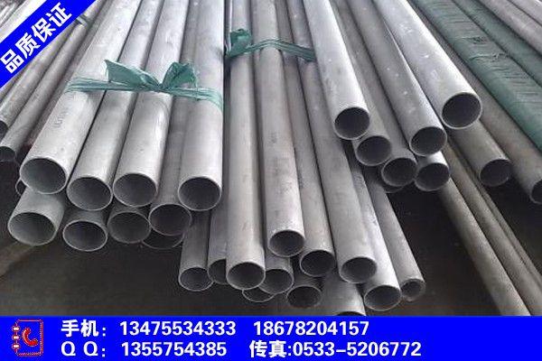 黑龙江牡丹江穆棱不锈钢焊管和精密管