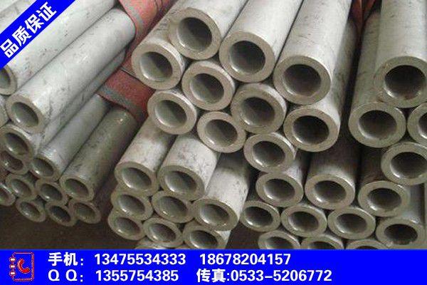 河北省石家庄市鹿泉区不锈钢和钢管怎么焊