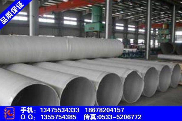 黑龙江伊春带岭下城不锈钢焊管厂家