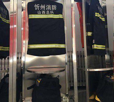 隆回县五金网消防服衣架品质提升