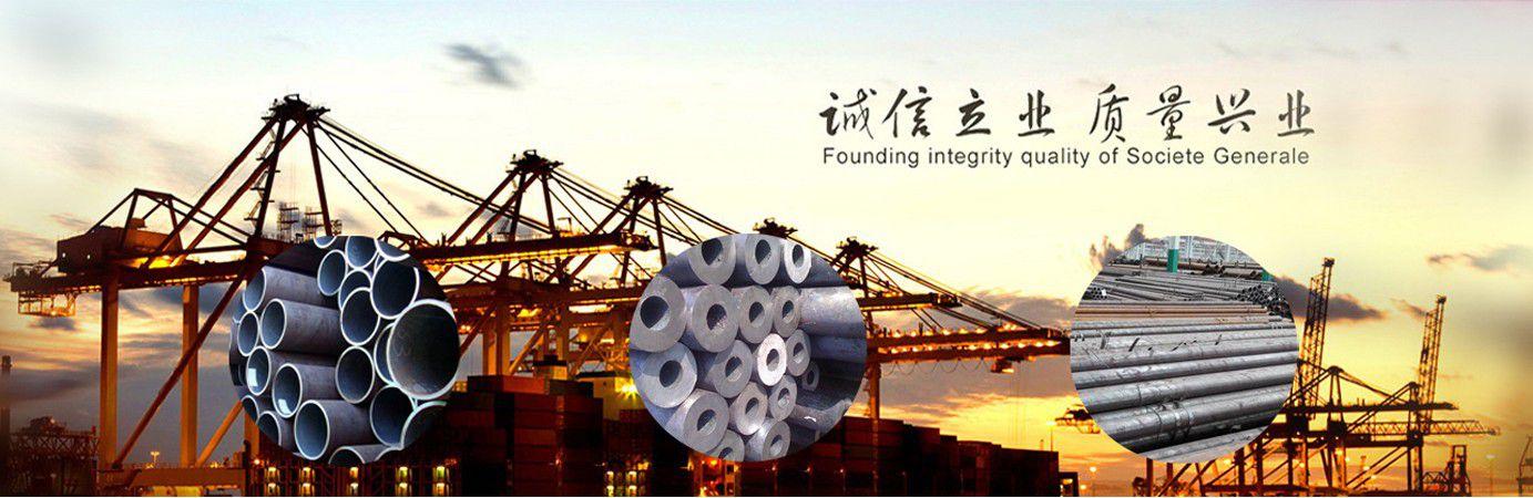 甘孜藏族色达陕西无缝钢管力学性能