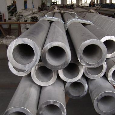 孝感汉川20 无缝钢管价格生产工艺