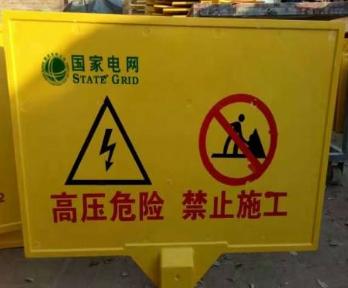 漳州龙文石油玻璃钢警示牌厂家耐腐蚀