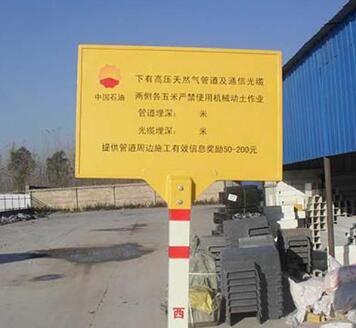 温州鹿城北京pvc玻璃钢标志桩广泛应用