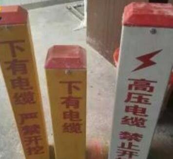 淮南大通區玻璃鋼水庫警示牌優质产品