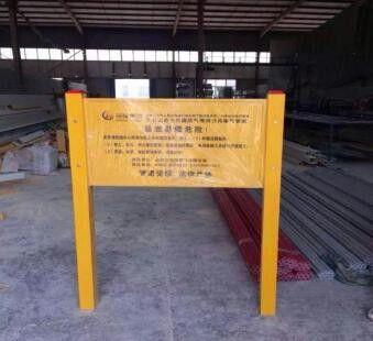 張家口康保pvc玻璃鋼標志樁價位優質產品