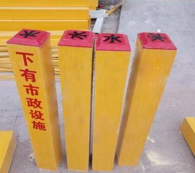苏州常熟便携式玻璃钢警示牌耐磨性好