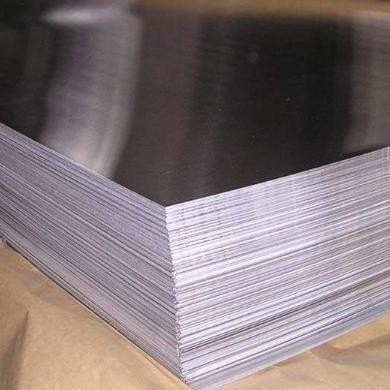 南昌铝板冲孔网专业供应铝板