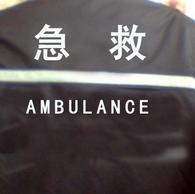 贵州供销工商执法标志服美观舒适