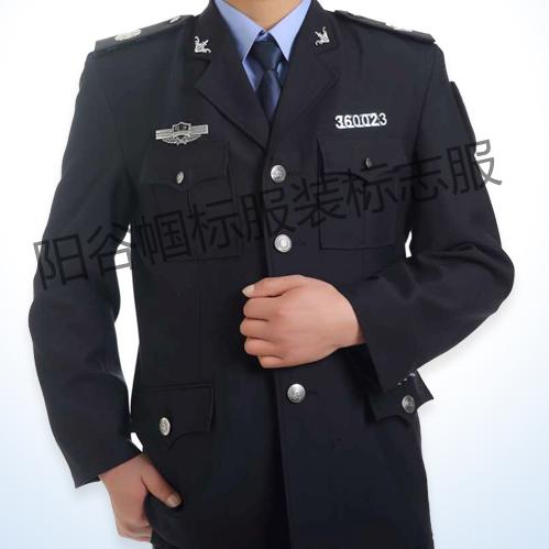 南京秦淮区人民银行标志服做工精细