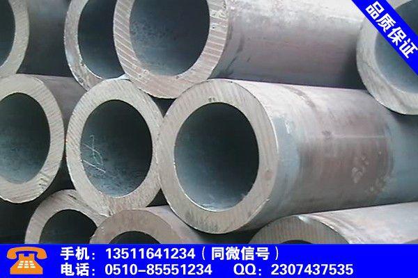 云南临沧耿马傣族佤族热轧无缝钢管厂家供应