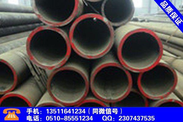 云南曲靖富源热轧无缝钢管厂家供应新产品