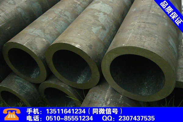 山东菏泽郓城大口径无缝管厚壁无缝钢管稳定发展预期