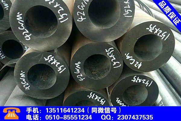 广西壮族河池东兰精密无缝钢管厂家供应生产