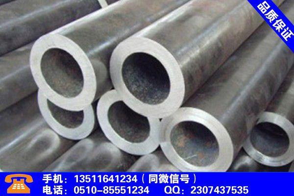 云南昭通永善45号精密钢管优势素质