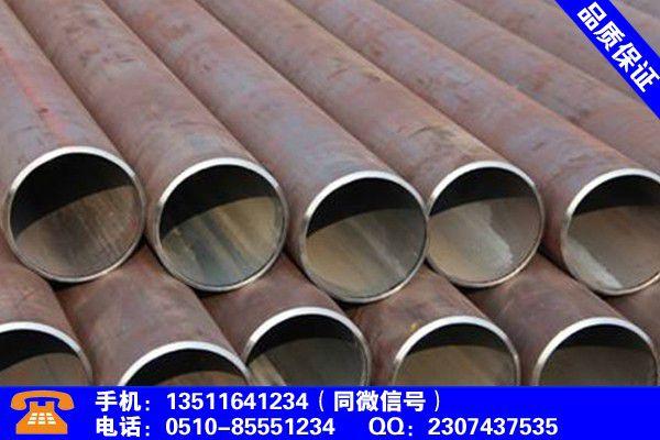 上海闸北q345b无缝钢管商品介绍