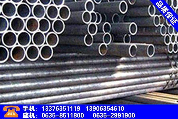 潍坊精密钢管价格发展课程