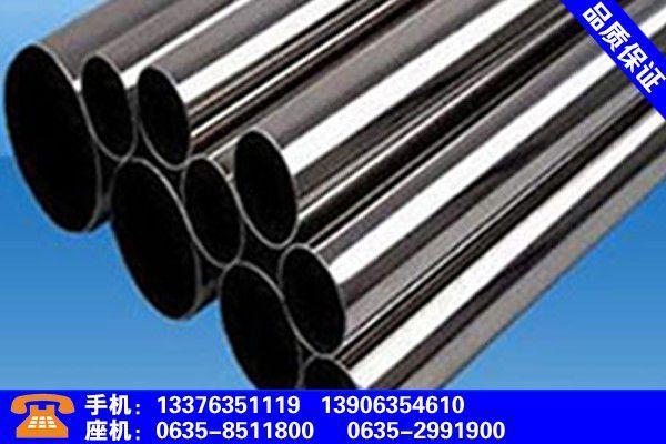孝感精密钢管价格常见故障及处理方法
