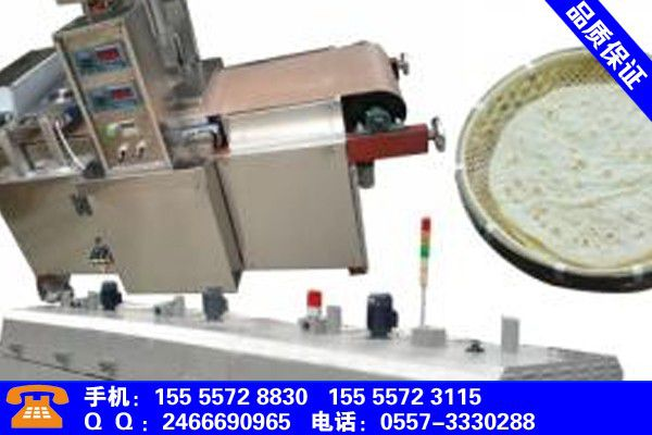 黑龙江齐齐哈尔昂昂溪专业的全自动水烙馍机