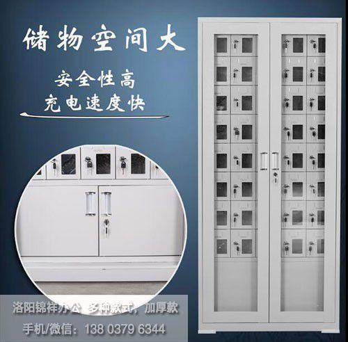 广东增城24门耐用手机充电柜一般多少钱
