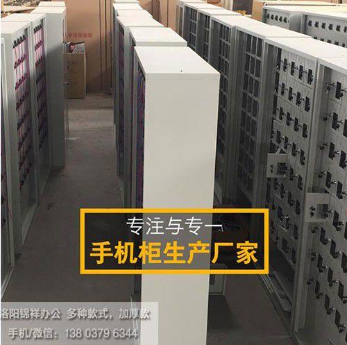 湖南沅江检察院钢制手机柜价格价格怎样