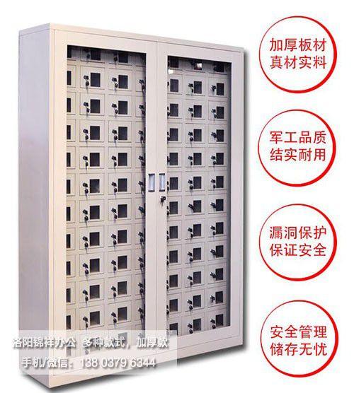 河南陕县教室手机充电柜带挂锁价格是多少