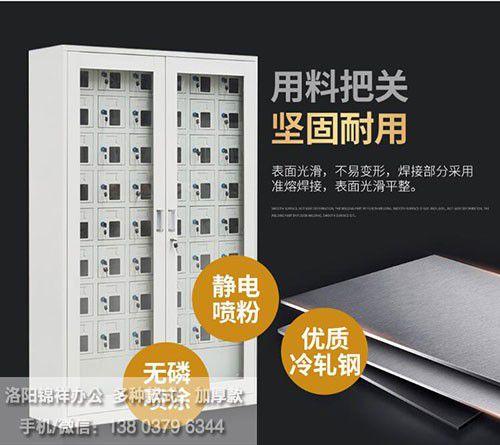 河南鹿邑宿舍小型手机充电柜加厚钢板
