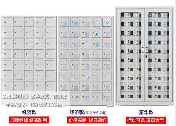 广东禅城汽车站铁皮手机柜价格防锈不变色