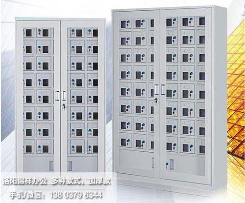 河南凤泉企业单位手机保管柜上等取材
