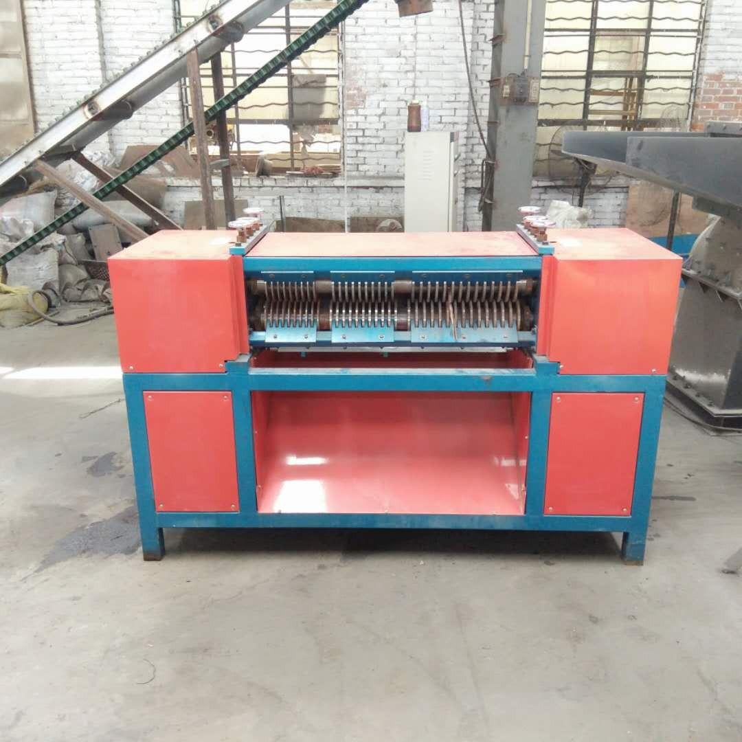 广西壮族自治区来宾市忻城县铜铝散热片切割机直接材料