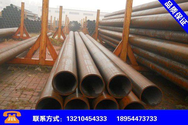 它广泛应用于结构件和机械零件,如石油钻机的钢脚手架.