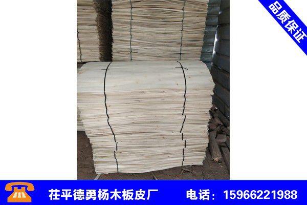 阿勒泰地区杨木板皮价格稳定发展预期