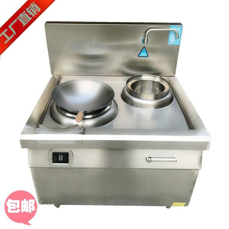广西壮族自治区河池市都安瑶族自治县单头电磁小炒炉需要多少钱